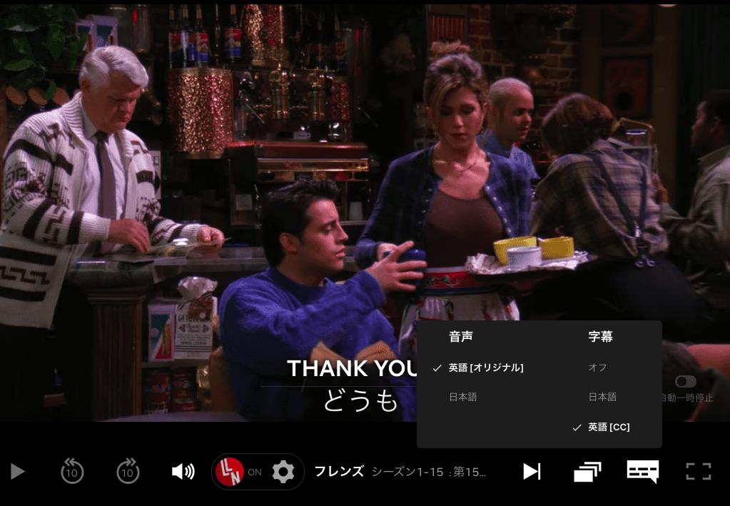 画面の下部にある赤いボタンで機能を有効にする