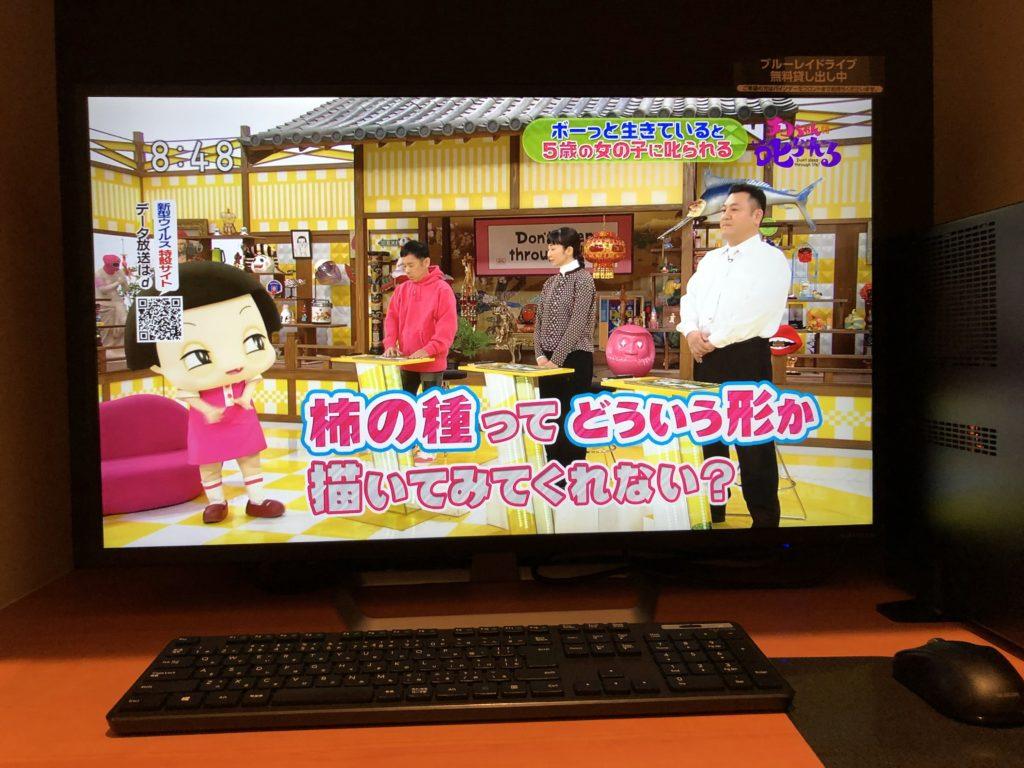 デスクトップPCでテレビが見れる