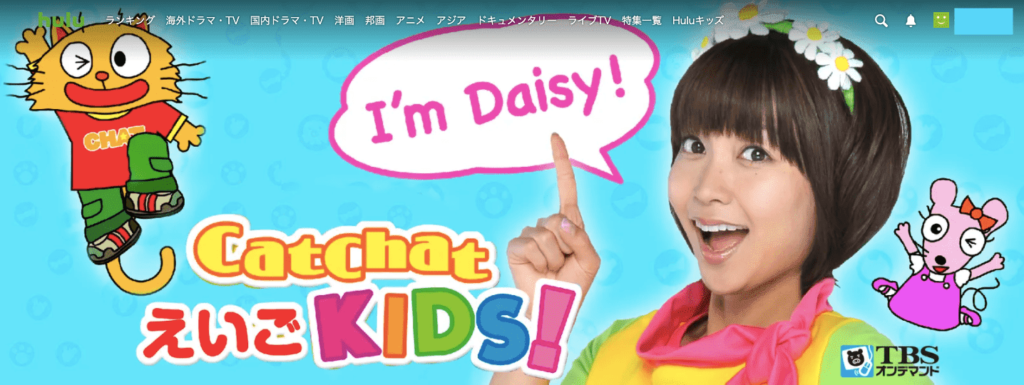 アニメ⑤ CatChatえいごKIDS!