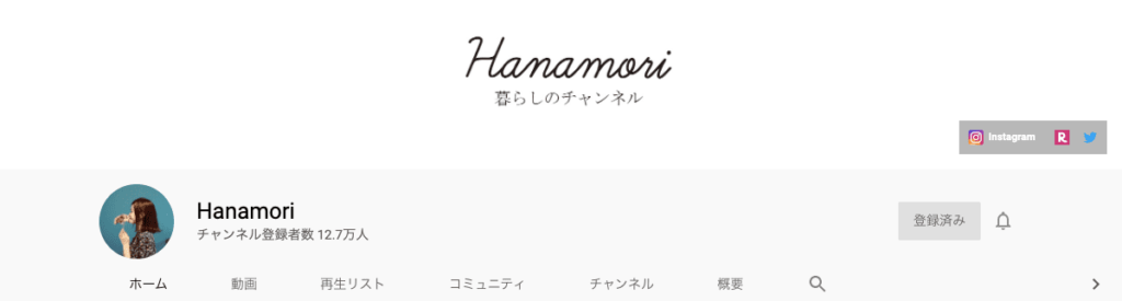 Vlog:Hanamori
