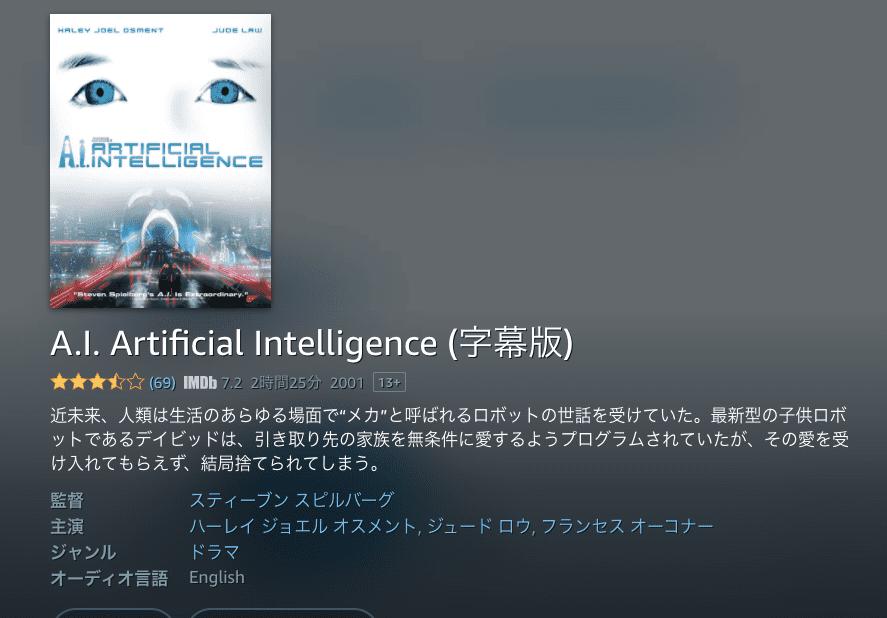 作品① A.I.