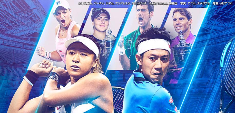 ① テニス