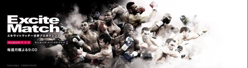 ⑤ ボクシング