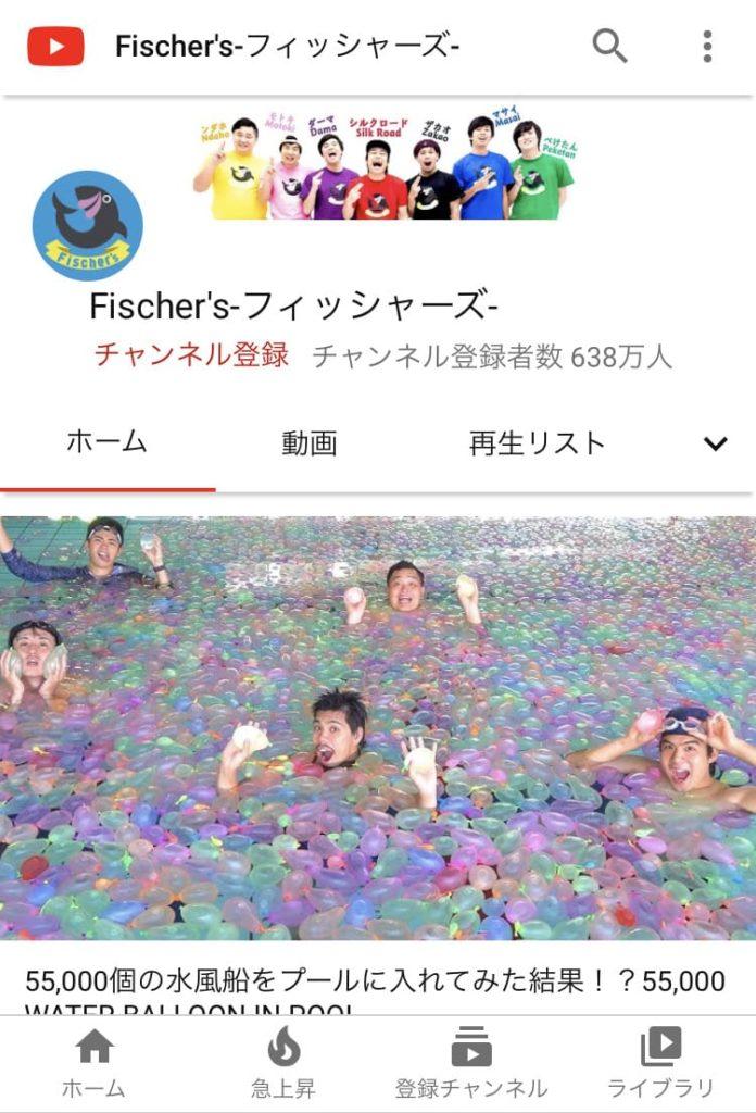 手順② メンバー登録したいYouTuberのホーム画面に移動