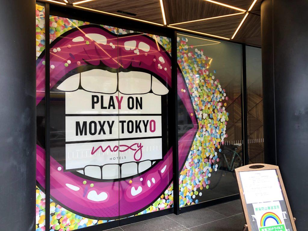 モクシー東京錦糸町の入り口は独特でオシャレ