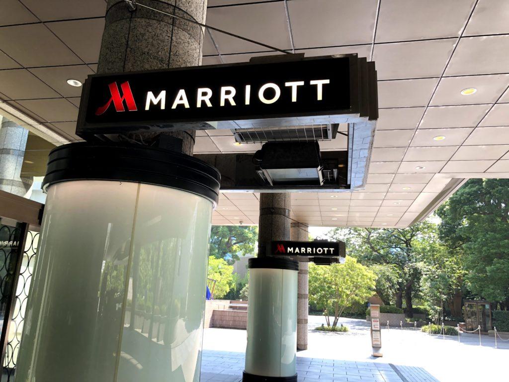 東京マリオットホテルに到着