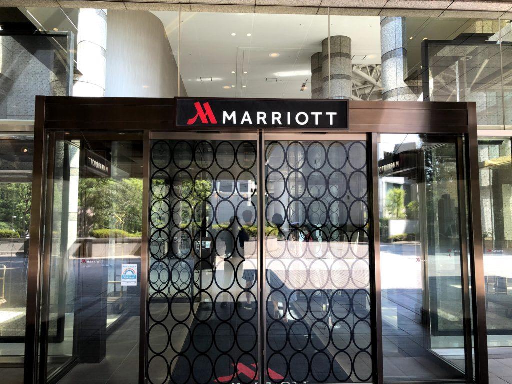 東京マリオットホテルに宿泊して記念日祝い【アクセス・客室・レストラン・料金】