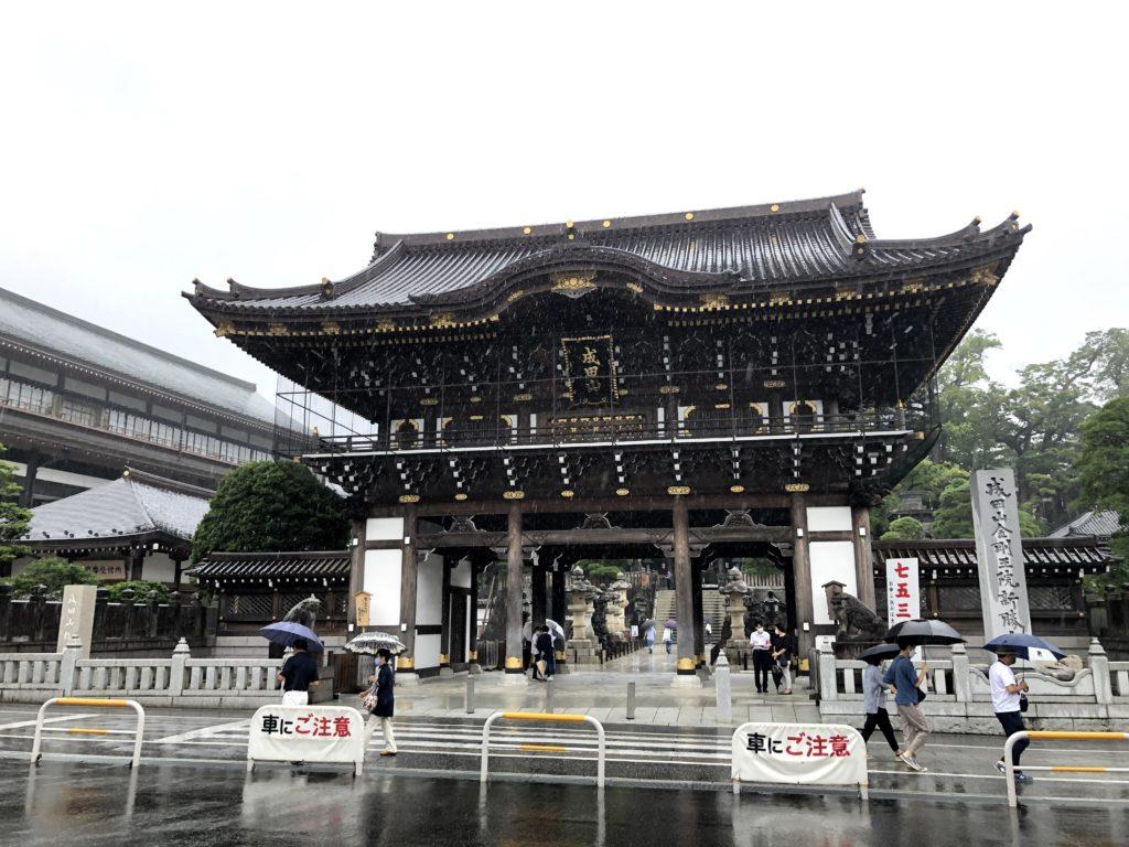 午前中は成田山を観光