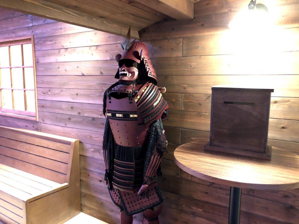 湯楽城にはカブトの鎧がある
