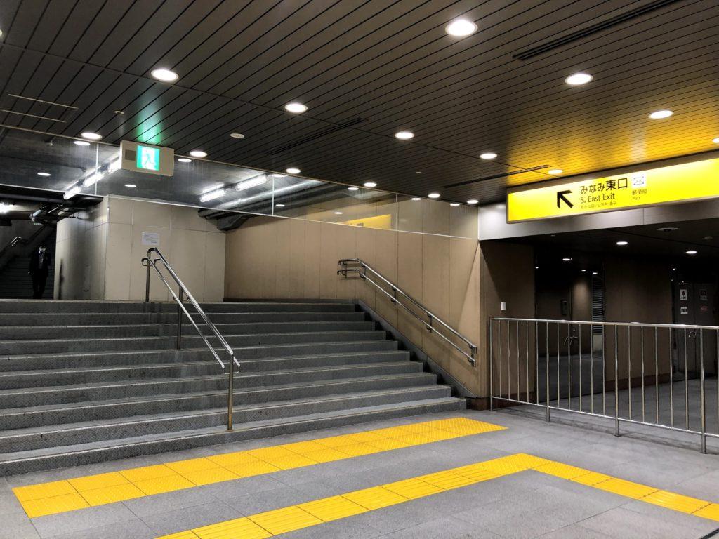 横浜駅みなみ東口に向かう階段を登る