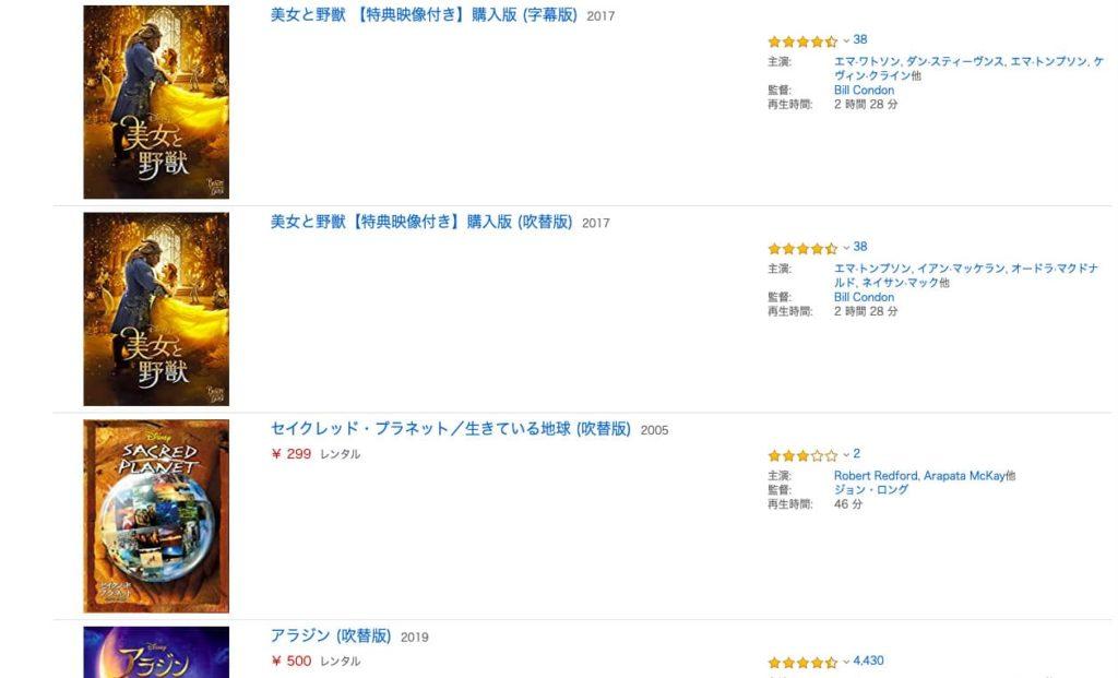 ④ Amazonビデオ