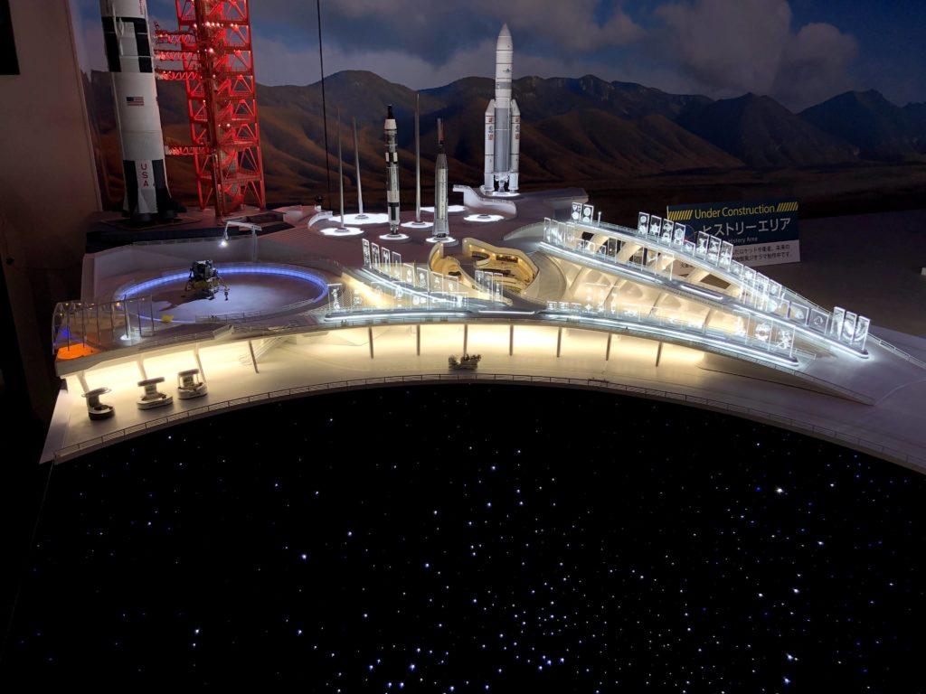 未来の宇宙センター