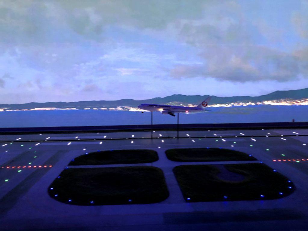 飛行機の離陸や着陸が見れる