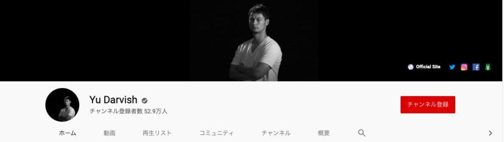① Yu Darvish