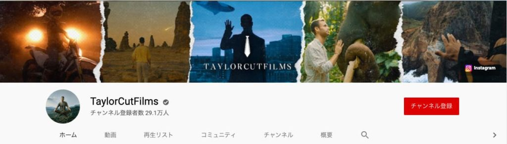 TaylorCutFilms