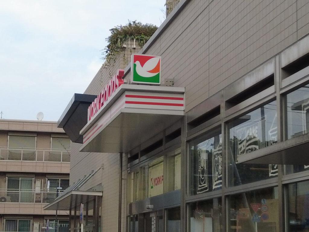 シタディーン新宿の近くにはスーパーがある
