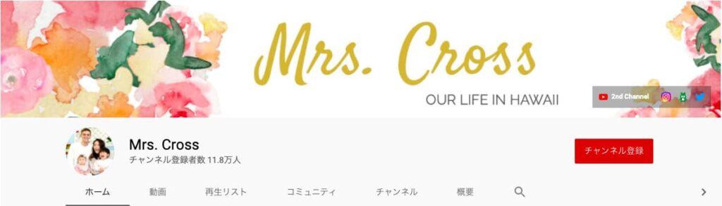 Mrs. Cross