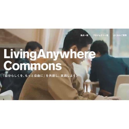 LivingAnywhere Commons