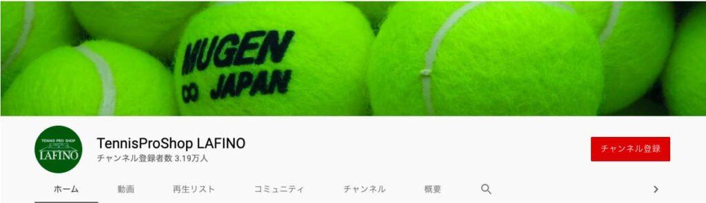 TennisProShop LAFINO