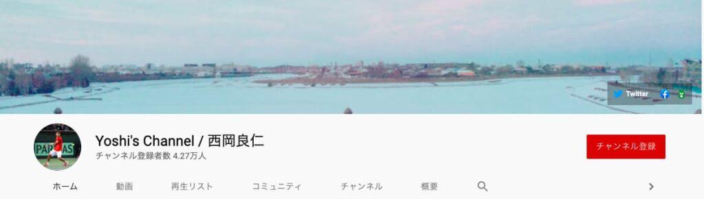 yoshi'sチャンネル